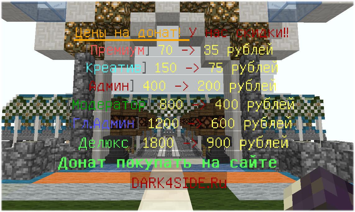 Сервер майнкрафт 1 7 2 автошахтой