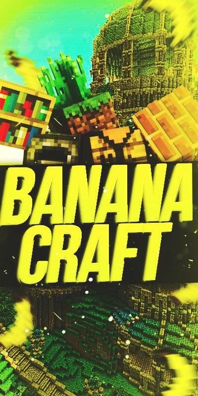 картинка сервера майнкрафт банан крафт готов работать