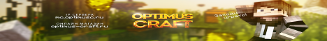 1.5.2 ||| OptimusCraft ||| -Mini-Games-