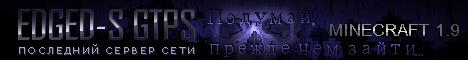 http://minecraftrating.ru/servera-1.9/
