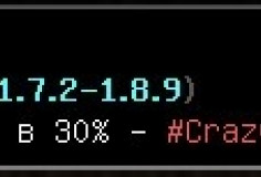 IP: play.crazylife.su [1.8-1.10]